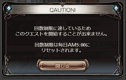 そういえばー!!